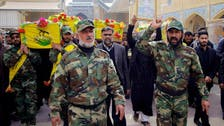 Iraqi police clashes with militia near Baghdad