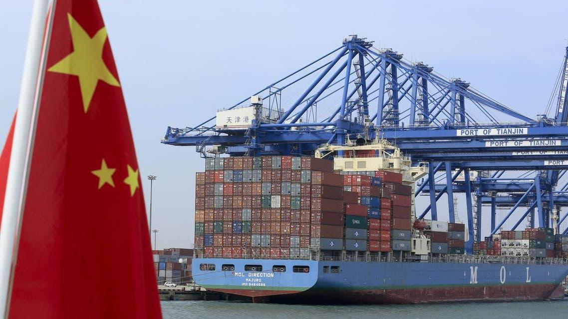 تجارة - الصين