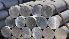 Aluminium Bahrain increases line 6 loan to $1.5 bln