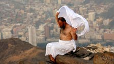 The significance of the white clothes during Hajj