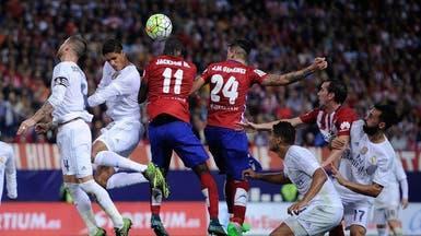 """""""فيفا"""" يحرم ريال وأتليتكو من الانتقالات مدة عام كامل"""