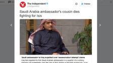 UK newspaper apologizes over Saudi envoy article
