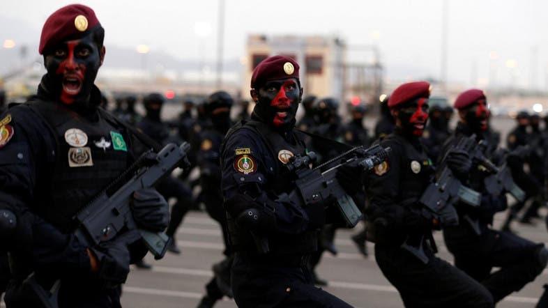 Saudi Arabia Launches National State Company For Military