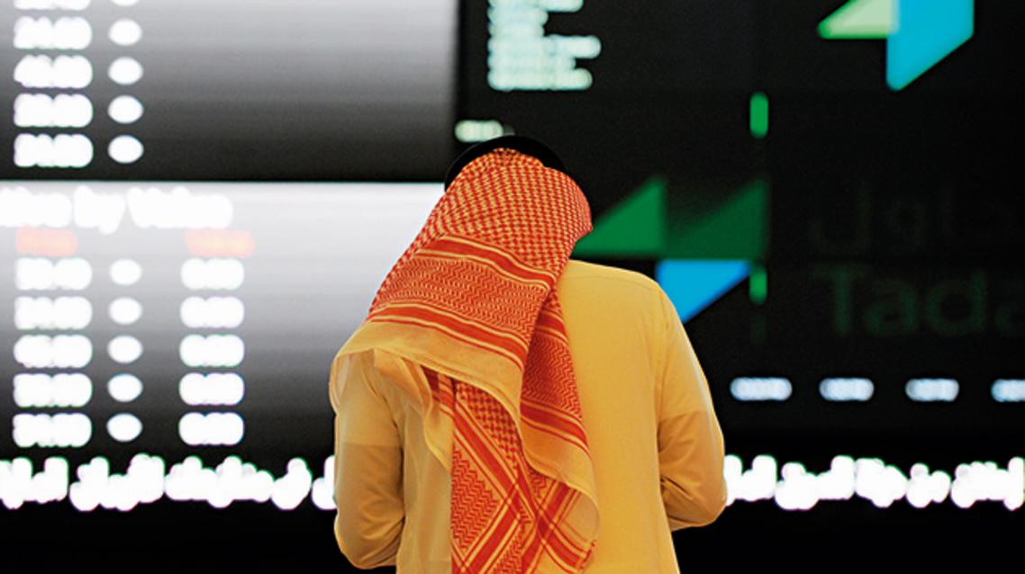 سوق الأسهم السعودية - بوصة
