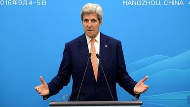 كيري: الهدنة فرصة أخيرة لسوريا موحدة