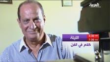 هاني مهنا: هذه علاقتي بالسادات ومبارك وأم كلثوم