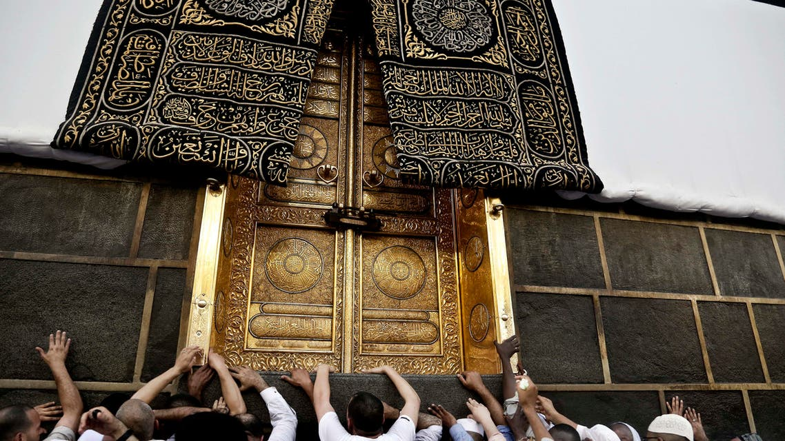 Millions of pilgrims arrive in Mecca ahead Hajj