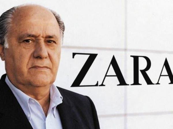 """هكذا خطف صاحب Zara لقب أغنى الأغنياء من """"بيل غيتس"""""""