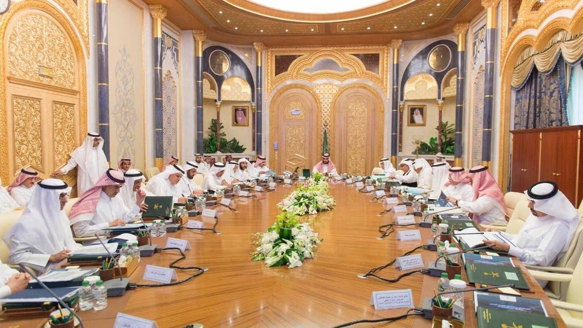 مجلس الشؤون الاقتصادية والتنمية في السعودية