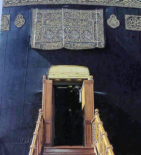 فتح باب الكعبة يتم وفقا لتقاليد