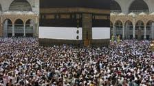 Around 1.5 mln attend Friday prayer in Makkah