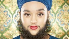 Bearded woman makes it into the Guinness World Records