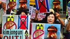 S. Korean media sound alarm over 'nuclear maniac'