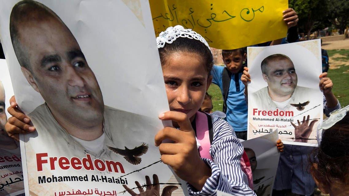 Mohammed al-Halabi AFP