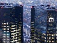 """تغريم """"دويتشه بنك"""" 13.5 مليون يورو على خلفية فضيحة """"دانسك بنك"""""""