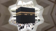 Tracing the history of the Kaaba and Grand Mosque
