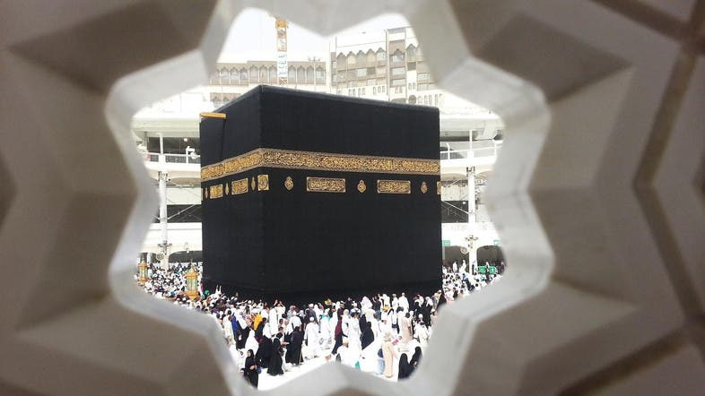 35642fbf 32cf 4845 9203 2ccaa0ca1590 16x9 788x442 - Tracing the history of the Kaaba and Grand Mosque