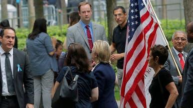شاهد كلينتون تترنح وتسقط بعد مغادرة مراسم ذكرى 9/11