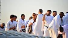 تمام عازمین حج وبائی امراض سے مکمل محفوظ ہیں: سعودی عرب