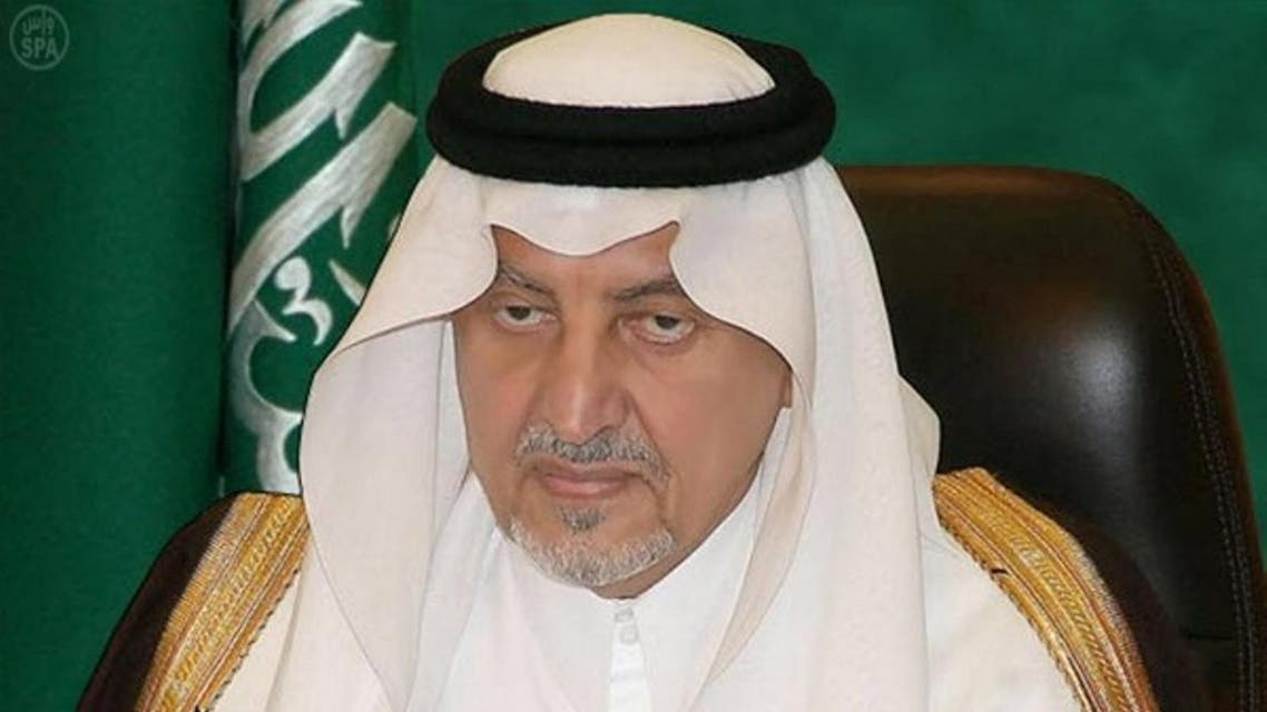 الأمير خالد الفيصل - أمير مكة المكرمة
