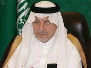 أمير منطقة مكة: أرقام قياسية سُجلت بنقل الحجاج