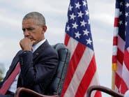 أوباما في ذكرى 9/11: لن نسمح للإرهابيين بتقسيم بلادنا