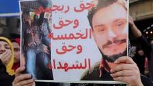 Egyptian adviser to murdered Italian student's family freed