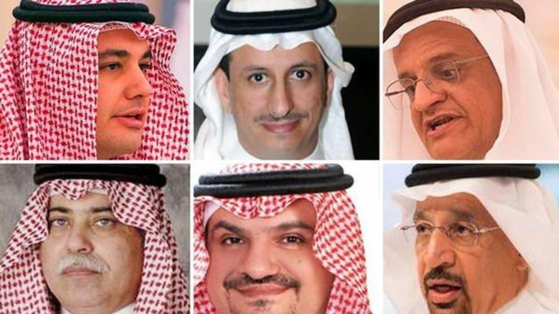 سعودی کابینہ