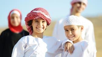 My Eid al-Adha: How Muslims around the world celebrate