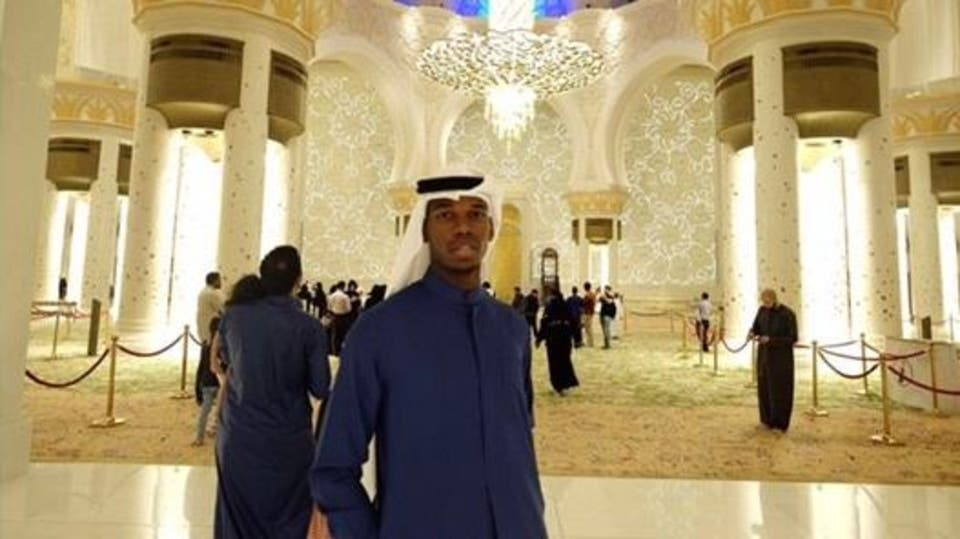 Image result for بوغبا مسجد
