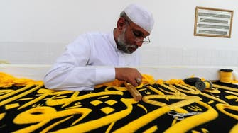 Kaaba gets new Kiswa, embroidered with 120kg of gold threads