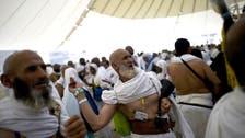 Pilgrims 'stone devil' in last major Hajj ritual
