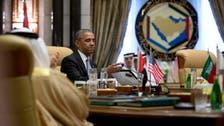 Gulf states voice concern over US 9/11 bill