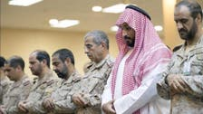 Saudi Deputy Crown Prince performs Eid prayers with border soldiers