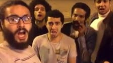 Egypt frees fourth band member held over mocking video