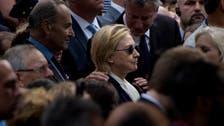 Clinton cancels California trip due to pneumonia