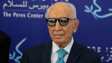 Israel's Peres in serious but stable condition