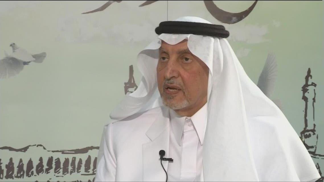 THUMBNAIL_ لقاء خالد الفيصل عن إيران والحج