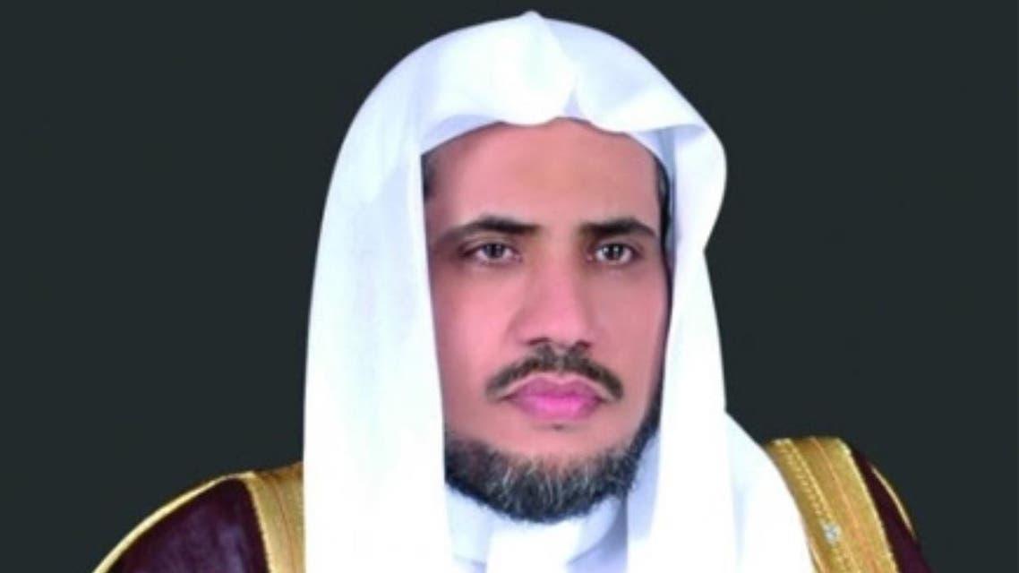 الشيخ الدكتور محمد بن عبد الكريم العيسى