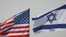 کاخ سفید: اسرائیل متحد کلیدی آمریکا است