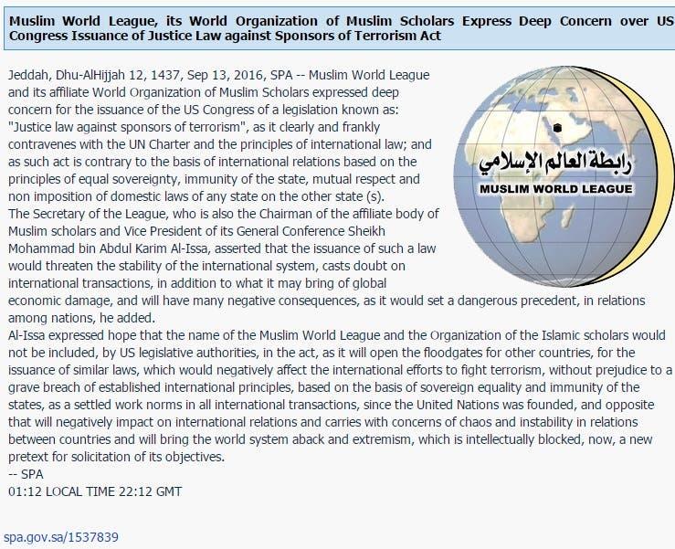WML statement