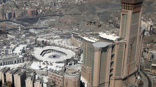 Makkah Set To Become A New Hub For Mice Tourism Al Arabiya English