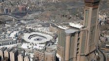 Makkah set to become a new hub for MICE tourism