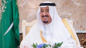 King Salman: Saudi Arabia honored to serve Hajj pilgrims