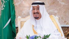 Saudi King to Trump: Let us work for peace