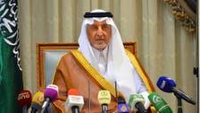 سعودی عرب نے دنیا بھرکے مسلمانوں کےلیے حج کے دروازے کھول دیے: گورنر مکہ
