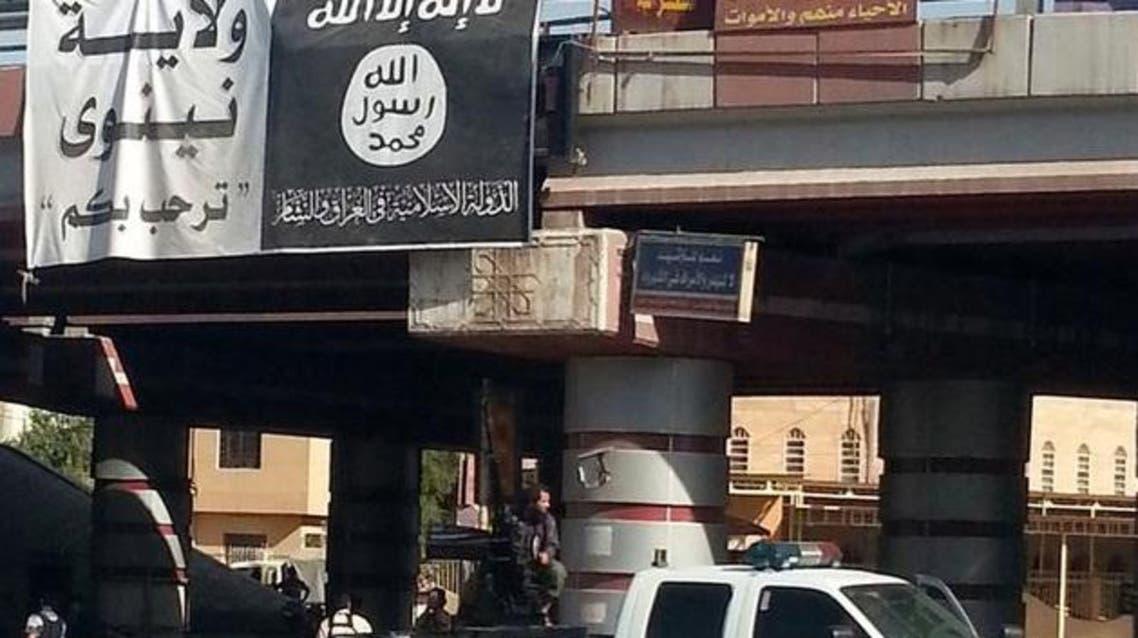 داعش في نينوى