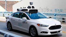 Uber launches driver-less car service