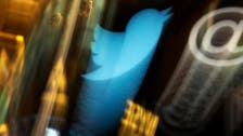 Twitter to launch app on Apple TV, others to stream NFL