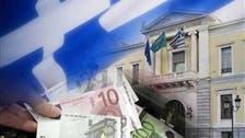 منطقة اليورو توافق على إقراض اليونان 8.5 مليار يورو